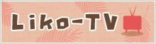 Liko-TV
