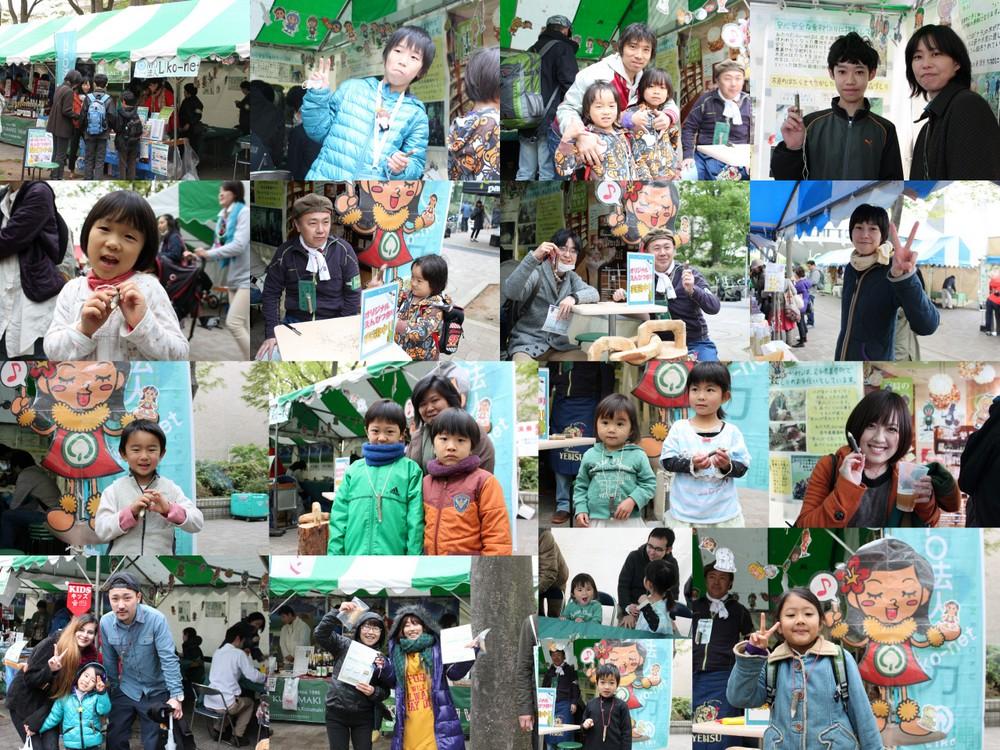 広報カメラ撮影分-001.jpgのサムネール画像