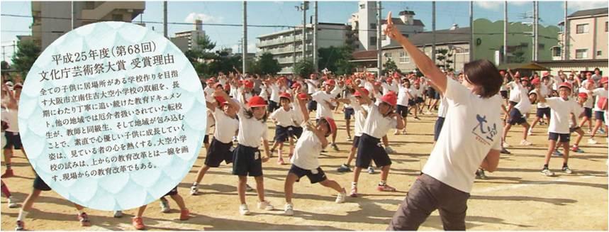 【画像】みんなの学校