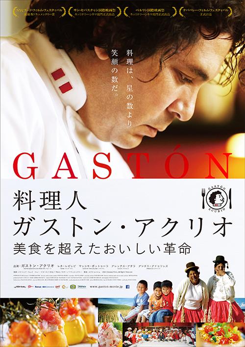 gaston_01